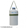 YDS-2-35液氮罐\液氮生物容器报价,使用说明书