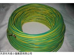 MVFP变频器电缆-MVFP矿用变频器橡套电力软电缆