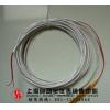 上海WREM一体式表面热电偶专业厂家