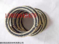 68*48*10mm天津芳纶角线黑四氟盘根环厂家