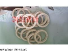 98*82*10mm衡水芳纶混编白四氟盘根环