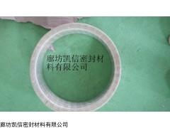 60*40*8mm白四氟混编芳纶盘根环报价