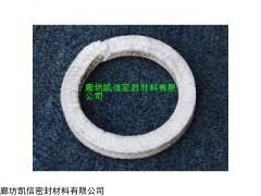 54*32*6mm白色四氟盘根环,聚四氟乙烯盘根环