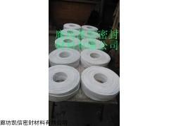 50*5mm耐高温石棉带,白色石棉带