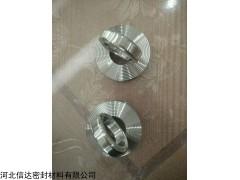 厂家直销齿形垫,波齿垫,内外环缠绕垫规格型号