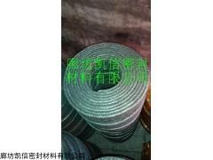 80*5mm防火石棉带,防火石棉布,防火石棉被