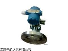 ZH-320电容式法兰液位变送器