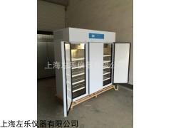 种子低温低湿储藏柜低温标样柜