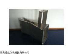 水文监测不锈钢巴歇尔槽,不锈钢巴氏水堰槽