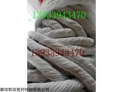 直径40mm石棉扭绳,石棉编织绳,无尘石棉绳