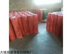 供应 工业用橡胶板 耐酸碱缘橡胶板