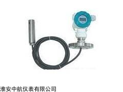 ZH-502扩散硅液位变送器