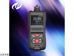 便携式氯化氢分析仪,泵吸式氯化氢浓度报警仪,HCL气体检测仪