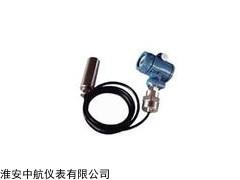 ZH电容式液位变送器