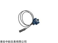 ZH-BUS740静压式高温液位变送器