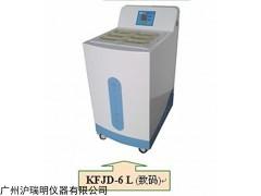 血浆解冻仪KFJD-6L(数码),血浆解冻仪说明书