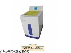 KFJD-10(数码)血浆解冻仪,KFJD-10价格