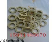 厂家直销 18*18芳纶纤维盘根  进口芳纶盘根生产厂家
