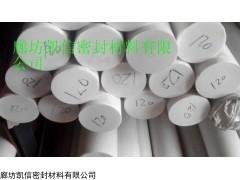 直径20mm白色聚四氟乙烯棒供应商