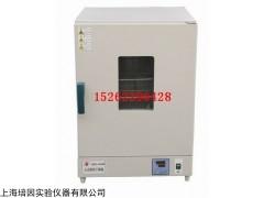DHG-9070B精密高温干燥箱,鼓风干燥箱价格