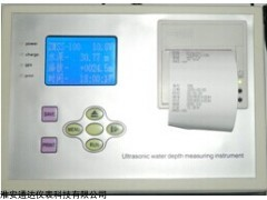 水文测量流速仪,LJD-10便携式打印流速仪