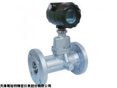天津防爆型双检测元件,LUXB旋进旋涡流量计价格