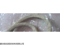 12*12mm水泵用高水基盘根