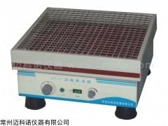 HY-5多用调速振荡器价格优惠