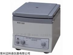 SH120微量血液离心机价格优惠