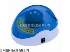 Mini-80 微型手掌式离心机价格优惠