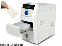 北京直销 Easy-200半自动封板机/封膜机/压膜机