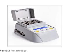 MiniG-R100干式恒溫器,迷你金屬浴北京供應商