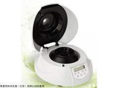 北京供应商高速离心机,微型高速冷冻离心机