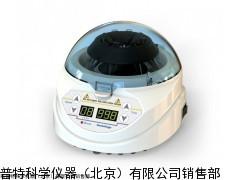 北京直销C10K+-230V手掌高速离心机