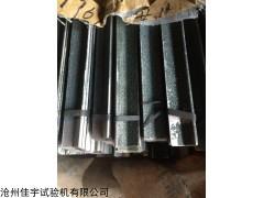 钢绞线试验用铝夹片,内置金刚砂增加加紧力度