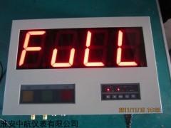 ZH-KSW快速钢水温度仪