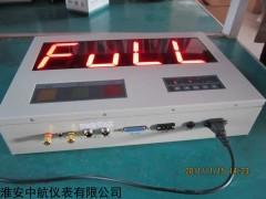 ZH-KSW快速铁水测温仪