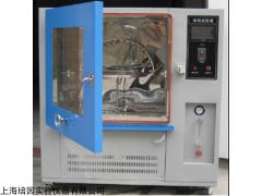 供应上海产淋雨试验箱试验机防水试验箱厂家现货供应直销全国联保