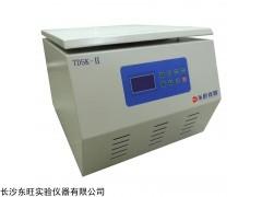 TD5K-II长沙东旺仪器优质血液血清低速离心机