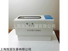 全自动氮吹仪,氮气浓缩仪,样品提取萃取,浓缩净化,实验方便