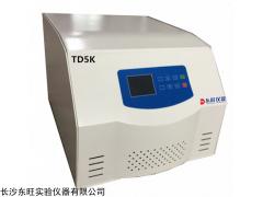 优质台式血型血浆脱帽离心机TD5K