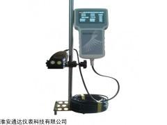 手持式流速仪厂家,TD-F3L多普勒流速仪价格