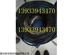 直径10mm三元乙丙橡胶条,低钙镁橡胶条