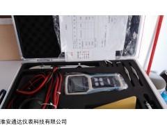MGG/KL-DCB型便携式流速仪价格