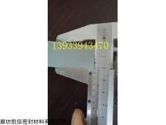 直径16mm白色硅橡胶条