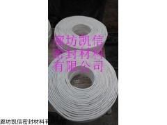 40*5mm无尘石棉编织带,防火石棉带
