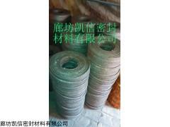 80*5mm无尘石棉带,石棉保温带