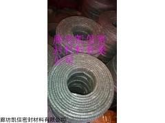 50*8mm石棉纤维编织带,无尘石棉编织带