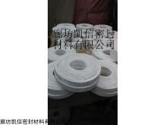 张家港30*8mm无尘石棉带