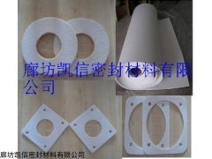 优质330*420*5mm陶瓷纤维垫片供应商